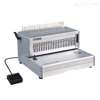 金图CB-360E 电动梳式胶圈装订机