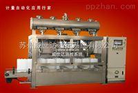 18L(20KG)全自动灌装机