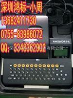 标映电箱套管标识打码机S650