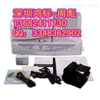 专供电信光缆标志牌打码机SP350