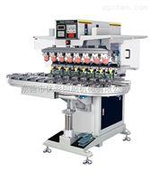 八色移印机八色穿梭移印机八色全自动转盘移印机