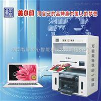 印菜谱菜单的小型五色印刷机