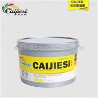 环保印纸油墨辅助剂 高浓度高级耐磨上光油
