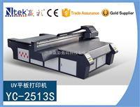 济南UV平板打印机厂家地址