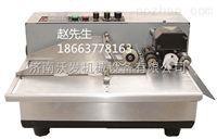 沈阳MY-380F固体墨轮标示机