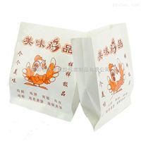防油纸袋厂,深圳淋膜纸袋厂