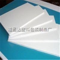 佛山泡沫板包装eps白色泡沫板量大优惠防震泡沫板定制
