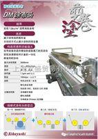 日本小林锂电池隔膜精密涂布机