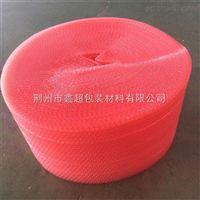 武汉白色LDPE气泡膜易碎品包装通用长度不限