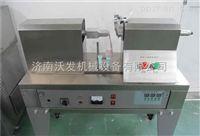 优质软管封尾机厂家@济南沃发机械 供应洗面奶封尾机,胶水封尾机,药膏封尾机
