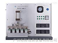 广州标际|GBB-F热封仪|热封强度仪|热合强度仪