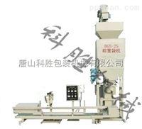唐山科胜DGS-25大剂量颗粒包装机丨大米包装机