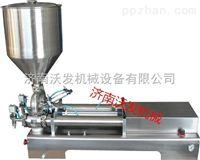 供应湖北卧式膏体灌装机|BB霜灌装机制造商|济南沃发机械