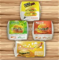 供应汉堡店专用食品包装纸盒-汉堡盒