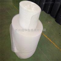 低价促销缓冲包装气泡膜 塑料泡沫气垫膜 防震防压防碰撞