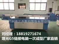 牡丹江彩雕背景墙3D数码印花机厂商