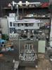 五一厂家直销 粉末分装机 全自动粉剂包装机 面粉包装机