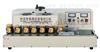 依利达-自动电磁感应铝箔封口机