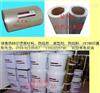 丝印离型剂厂家大量供应价格优惠