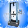 泡沫棉压力试验机,泡沫材料抗压试验机,泡沫塑料万能试验机