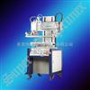 SS2-430F高精度平面丝印机
