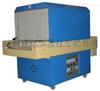 金利依利达牌PE热收缩包装机专业制造