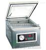 罗村依利达供应:银行专用塑封包装机